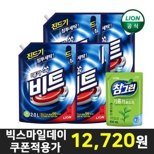 액체 세탁세제 2L 4개+참그린 300g 증정