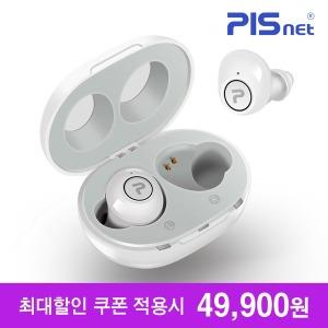 충전식 음성 소리 증폭기 피스넷 이어앰프