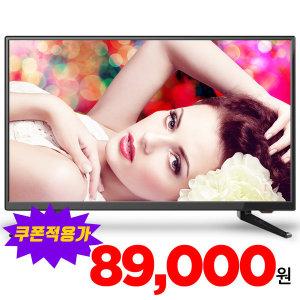 22인치TV FHD 티비 텔레비전 LED TV 모니터 FHD무결점W