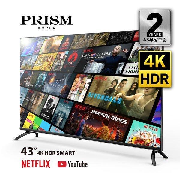 {대기업 A급 패널} 43형 4K UHD 유무선 스마트 TV / 프리즘코리아 PTI43UL {2년무상AS/WIFI/HDR10/넷플...