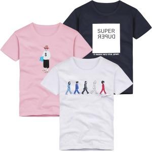 반팔티 티셔츠 S~5XL 빅사이즈 남자 여자 면티 단체티