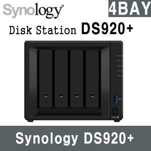 Synology DS920+ NAS 4베이 기본메모리 4G M.2슬롯