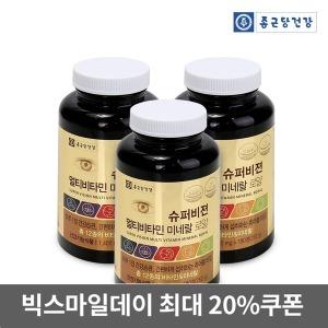 슈퍼비젼 멀티비타민 비타민 종합비타민 3병