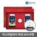 아이케어 오메가3 로얄 6개월 선물용케이스 쇼핑백