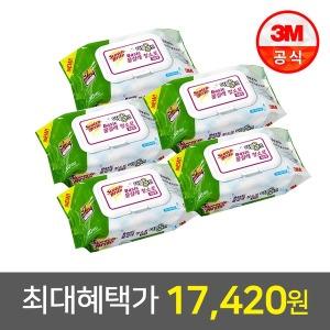 표준형 베이직 물걸레 청소포 150매