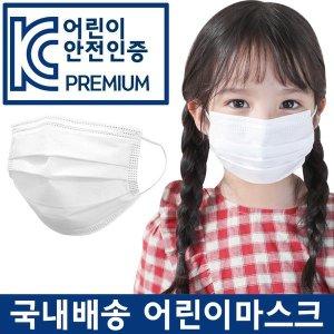 (엔비(envy)) 소형 마스크 화이트 (50매입) 박스포장