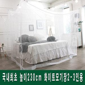 국산 키높이 침대 모기장 화이트2-3인용높이230cm