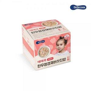 S  베베쿡  실온이유식 한우청경채버섯진밥 12개월