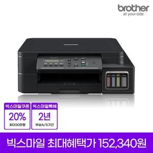 DCP-T310 무한잉크 복합기+프린터 무상A/S 2년연장