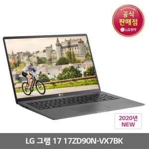 LG 그램17 17ZD90N-VX7BK 그램파우치 사은품