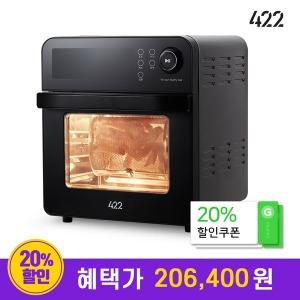 요리는장비빨 AF13L 에어프라이어 블랙 5차 예약판매