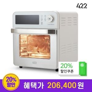 요리는장비빨 AF13L 에어프라이어 화이트 6차 예약판매
