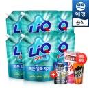 액체세탁세제 리큐 알카파워 2.1Lx6개(드럼용)+사은품