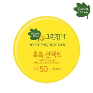 (아따맘)  그린핑거  촉촉 선팩트 16g/SPF50+PA+++/유아선팩트