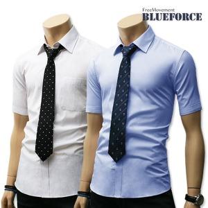 여름 와이셔츠/남자옷 드레스셔츠솔리드무지/정장남방