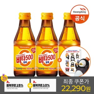 비타500 칼슘 180ml x 40병/음료수/비타민C +증정