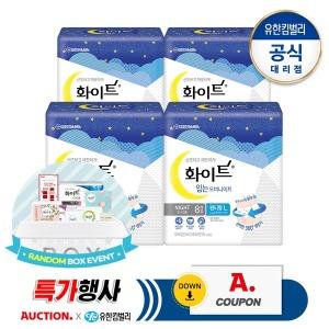 화이트 입는오버나이트L 8매X4/생리대/팬티형