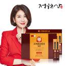 고려홍삼정과 365 /100% 국내산 홍삼/사양벌꿀 당침