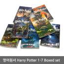 상품명영어원서 Harry Potter 1-7 Paperback Boxed set 해리포터 박스 세트 미국판
