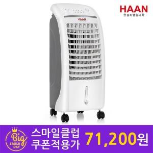 한경희 프리미엄 이동식 냉풍기 설풍기/선풍 HEF-8200