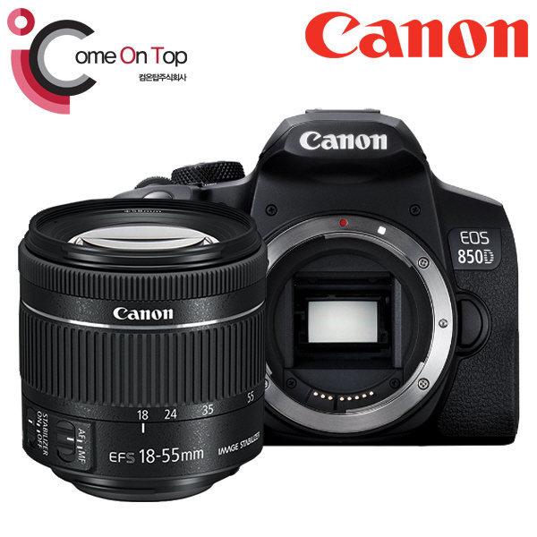 (컴온탑) 캐논 850D+18-55mm STM KIT (정품/새상품)