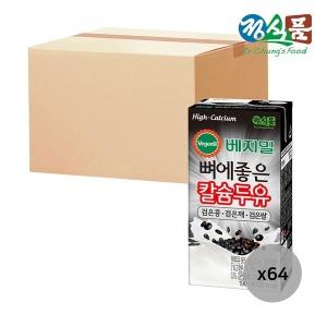 뼈에좋은 칼슘 검은콩깨쌀 두유 190ml 64팩 1박스