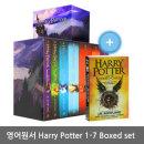 영어원서 Harry Potter Paperback Boxed set 해리포터 박스 7+1  세트