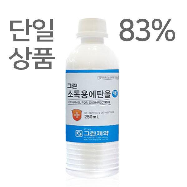 그린제약 소독용에탄올 250ml 83% 옵션없음