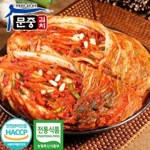 문중김치 100% 국내산 포기김치 배추김치 5kg