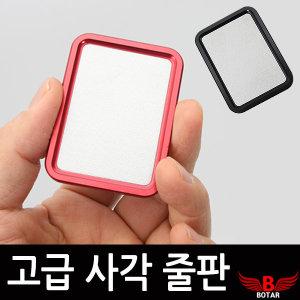 보타르 메탈 당구 줄판 개인큐 당구용품