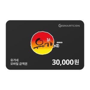 (유가네) 기프티카드3만원권