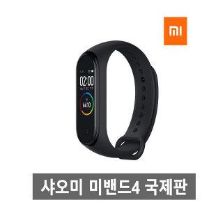 RY 샤오미 미밴드4 한글판
