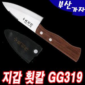 부산가자낚시-세종 지갑회칼 GG319 낚시용횟칼