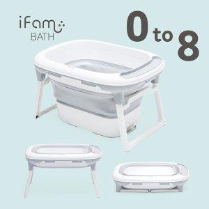 (아이팜) 아이팜 0to8 디럭스 접이식 아기욕조