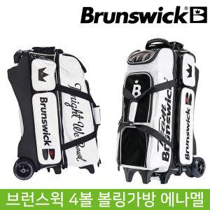 브런스윅 4볼 롤러백 에나멜 화이트/블랙 볼링가방