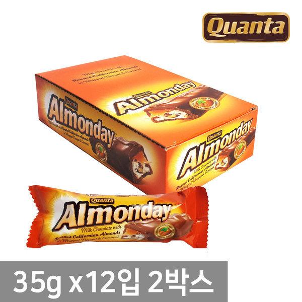 콴타 아몬데이 초코바 35g 12개입 x 2박스