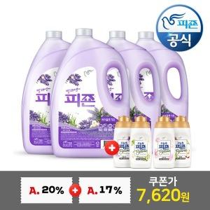 피죤 섬유유연제 3100mlx4개+보타닉200mlx4개