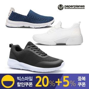 페이퍼플레인 커플신발 운동화 스니커즈 슬립온 단화