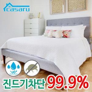 방수 매트리스커버 더블135x200 화이트/ 침대커버