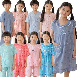 국내제작 여름 아동잠옷세트 원피스잠옷 유아 파자마