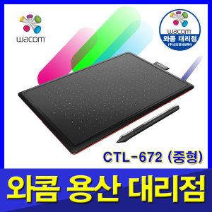 One by Wacom CTL-672(중형) 타블렛 온라인강의 및 PPT