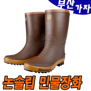부산가자낚시-바낙스 민물장화 RB2201 민물낚시장화