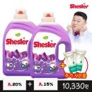 3배 고농축 액체 세탁세제 로즈마리 3.05L X 2개 +증정