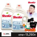3배 고농축 액체 세탁세제 센스티브 3.05L X 2개 증정