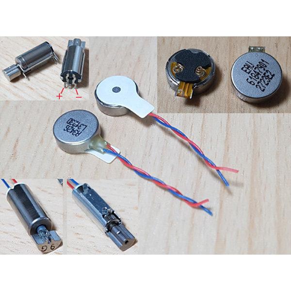 진동모터 소형모터 마이크로모터 바이브레이션모터