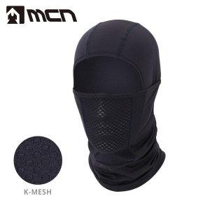 MCN K매쉬 쿨바라클라바 네이비 냉감 여름바라클라바
