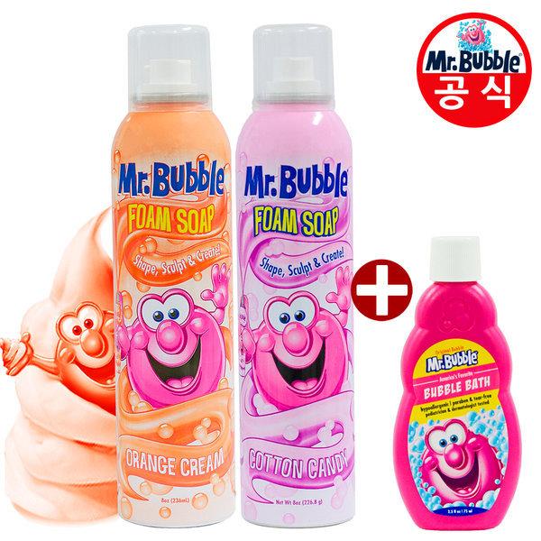 폼솝 2종 거품비누 목욕놀이 버블폼 솜사탕+오렌지+증