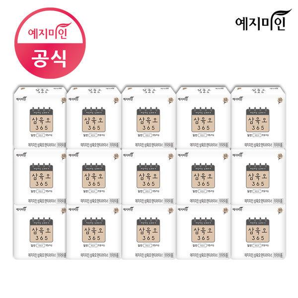 NEW 365 팬티라이너 15p x15팩(총 225p) 특가세일