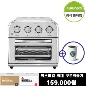 쿠진아트 컴팩트 에어프라이어 오븐 TOA-28KR 커피쿠폰