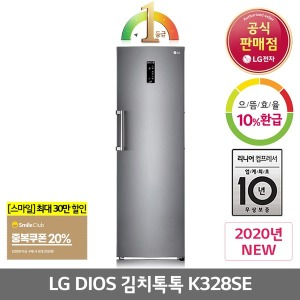 디오스 K328SE 스탠드형 김치냉장고 (주)삼정